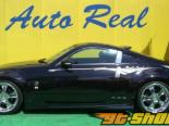 Auto Real Side Step 02 Nissan 350Z 03-08