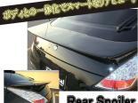 Auto Real задний Wing | задний Спойлер 01 Nissan 350Z 03-08