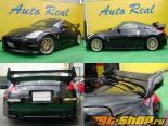Auto Real задний Wing | задний Спойлер 02 Nissan 350Z 03-08