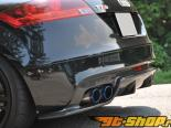 AS Sport задний Under диффузор Карбон Audi TT MK2 8J 07-13