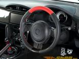 ATC Sport Steering Диски Natural Leather with Красный Top Scion FR-S 13-14