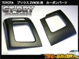 Axis-Parts | GT-Сухой Карбон Air Vent Covers Toyota Prius 10-13