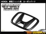 Axis-Parts | GT-Сухой Карбон Honda Emblem Honda Fit GE 09-13
