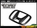 Axis-Parts | GT-Сухой Карбон Honda Emblem Honda Fit Hybrid 10-13