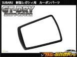 Axis-Parts | GT-Сухой Карбон Shifter Surround Subaru Impreza 08-11 | WRX STI Wagon 08-13