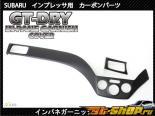 Axis-Parts | GT-Сухой Карбон Radio & Instrument Surround Subaru Impreza Wagon GH 08-11