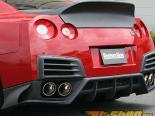 ChargeSpeed Bottom Line Hybrid FRP| Карбон задний диффузор Nissan GTR R35 09-12