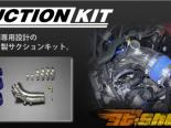 Blitz Intake Suction комплект-- EVO X [BL-55700]