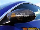 AutoTecknic полный Replacement Карбоновый Зеркала Covers BMW E92 Coupe | E93 Cabrio | Pre-LCI 3 Series 00-06