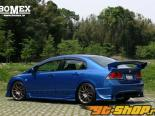 BOMEX Side Step Type normal no painting Honda Civic TypeR FD2 07-10