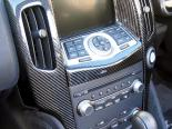 Central 20 Radio Surround - Карбон - Nissan 370Z 09-14
