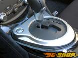 Central 20 Shifter Surround - Карбон - Nissan 370Z 09-14