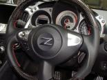 Central 20 Steering Type A Nissan 370Z 09-14