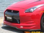 ChargeSpeed Hybrid bottom line Передняя губа Nissan GTR R35 09-10