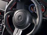 DAMD Sports Steering Ss358-Z Type D Toyota GT-86 | Scion FR-S 13-14
