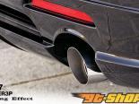 DAMD насадка на выхлоп 01 Mazda CX-7 07-12