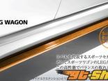 DAMD Пороги 01 Subaru Legacy седан B4 05-09
