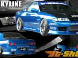 D-MAX Side Step 01 Nissan Skyline Coupe R32 89-94