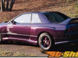 Do-Luck задний крылья 01 Nissan Skyline GT-R R32 89-94