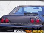 Do-Luck Flat багажник Cover Nissan Skyline Coupe R33 95-98