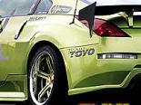 Do-Luck задний крылья 01 Nissan 350Z 03-08