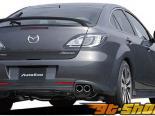 AutoExe задний Under | диффузор 01 Mazda 6 09-13