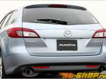 AutoExe задняя Garnish | задняя Light Cover 03 Mazda 6 09-13