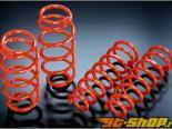 AutoExe Spring 01 Mazda 6 09-13