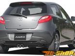 AutoExe задний Under | диффузор 01 Mazda 2 08-13