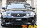 FABULOUS Передняя губа FRP Lexus GS 350 06-07