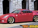 FABULOUS полный Set Nissan 350Z 03-08