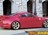 FABULOUS задний Wing Nissan 350Z 03-08
