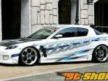 FABULOUS полный Set Mazda RX-8 04-08