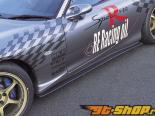 FEED Side Step 01 - Карбон - Mazda RX-7 FD3S 93-02