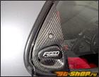 FEED Двери Knob 02 - Карбон - Mazda RX-7 FD3S 93-02