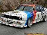 Flossman передний  Спойлер Supports 2 Pieces DTM E30 M3 Аэродинамический обвес BMW E30 M3 86-92