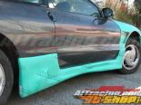 Пороги на Ford Probe 1993-1997 Sensei