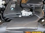 GruppeM Intake BMW Z4 sDrive 35i E89 09+