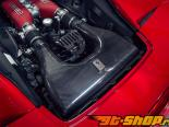 Agency Power Карбоновый Air Intake Box Ferrari 458 10-14