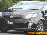 Garage Vary передний  Half 01 Toyota Prius 10-13