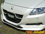 Garage Vary передний  бампер Cover 01 Honda CR-Z 11-13