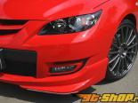 Garage Vary Eye Line 02 Mazda 3 04-09
