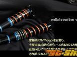 GP Sports спортивная подвеска комплект | Adjustable 01 Lexus IS-F 07-13