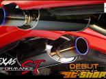 GP Sports нержавеющий Muffler 10 Nissan 240SX S14 95-98