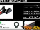 GP Sports Tow Hook 01 Type B Nissan 240SX S14 95-98
