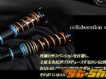 GP Sports спортивная подвеска комплект | Adjustable 01 Mitsubishi Evolution X 08-13
