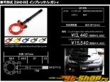 GP Sports Tow Hook 01 Type B Subaru Impreza WRX Wagon 11-13 | STI Wagon 08-13