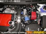 Greddy Aluminum Suction Pipe Mitsubishi Lancer Evo X CZ4A 08-13