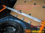 GTSPEC задний Strut Brace Honda Fit 06-08