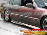 Пороги для Honda Accord 1990-1993 Extreme